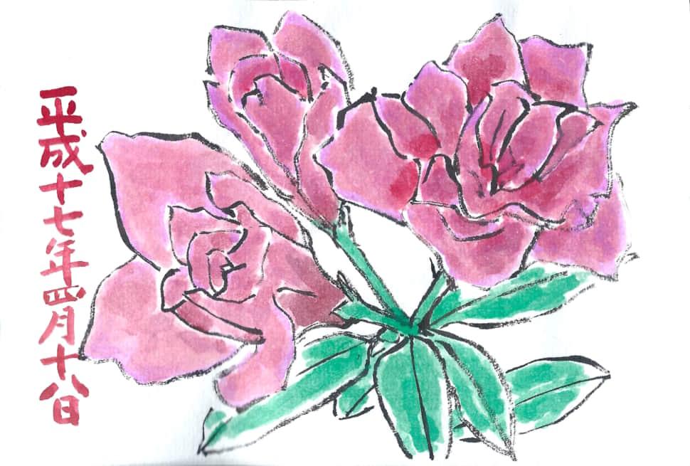 四月十八日の花