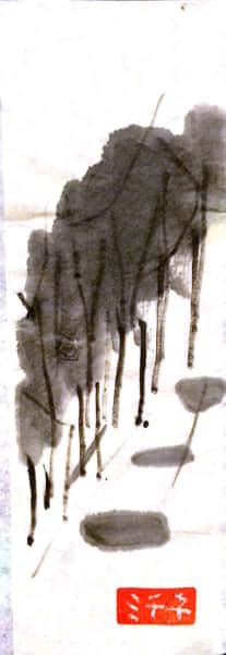 林 水墨画