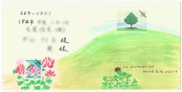 山すそに彼岸花の絵封筒