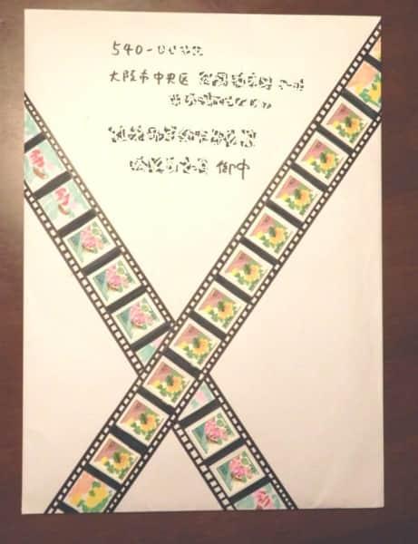 黄金虫のフィルムの絵封筒 ~クロス~