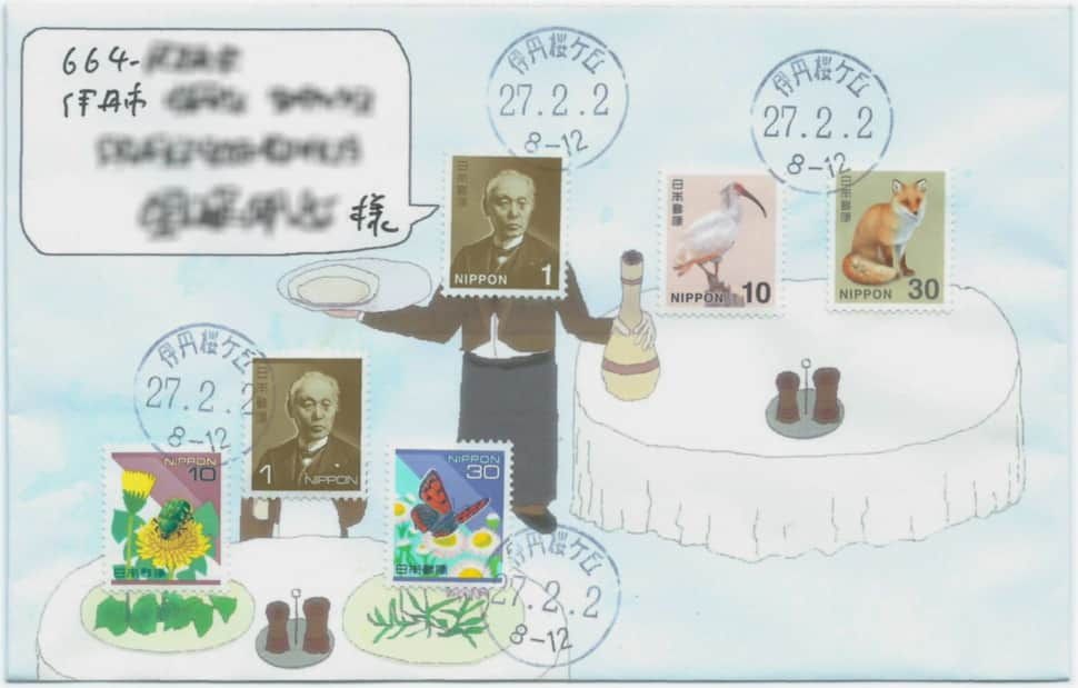 新意匠切手発行記念の絵封筒