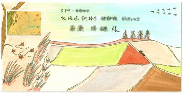 秋の北海道の絵封筒