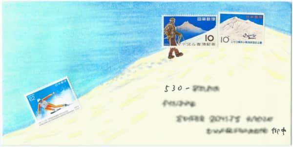 雪山登山とスキーの絵封筒