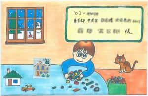 おうちの中でレゴ遊び、な絵封筒