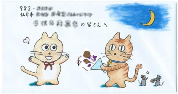 猫の告白 (ねずみも)