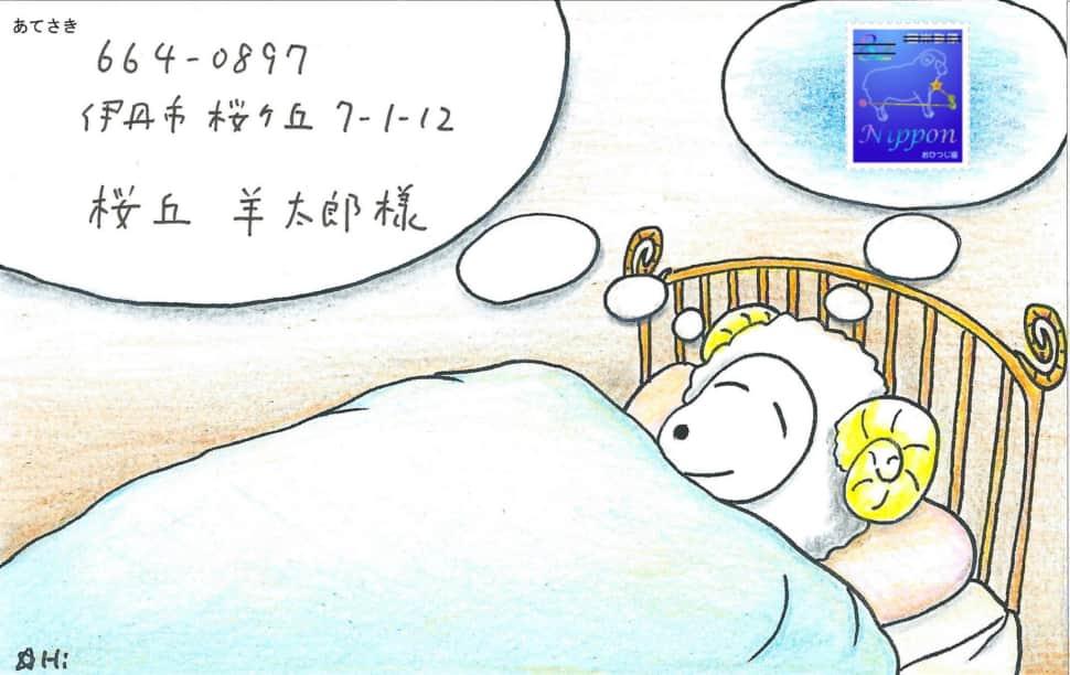 寝つきのいい羊さん