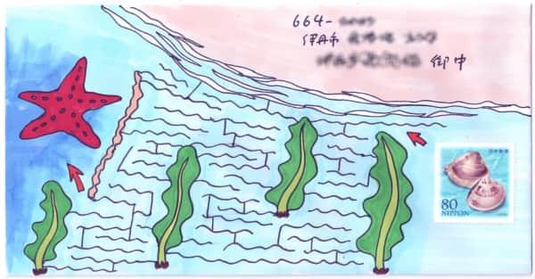 海の中をゆく迷路絵封筒!