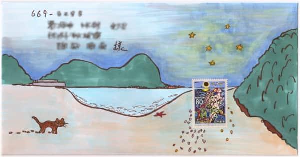 夜の浜辺の絵封筒