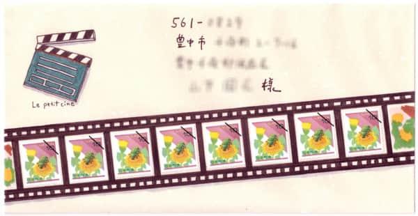 黄金虫のフィルムの絵封筒