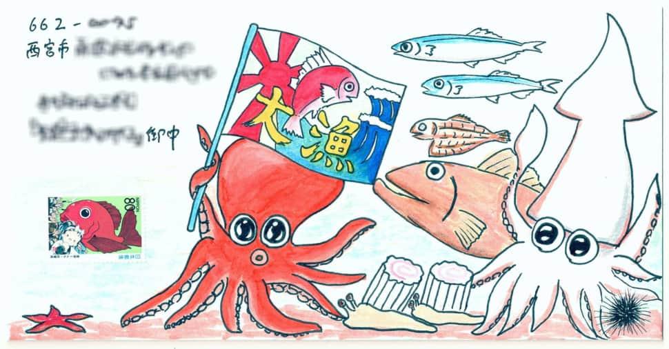 タコ、イカ、お魚、海の仲間たち大集合!
