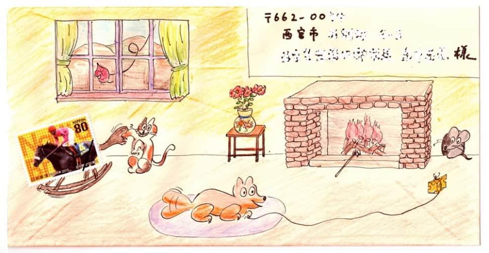 暖炉のある部屋の絵封筒