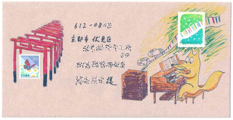 オルガンを弾くキツネの絵封筒