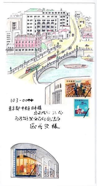 日本橋の風景の絵封筒