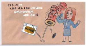 丸ポスト貯金箱の絵封筒