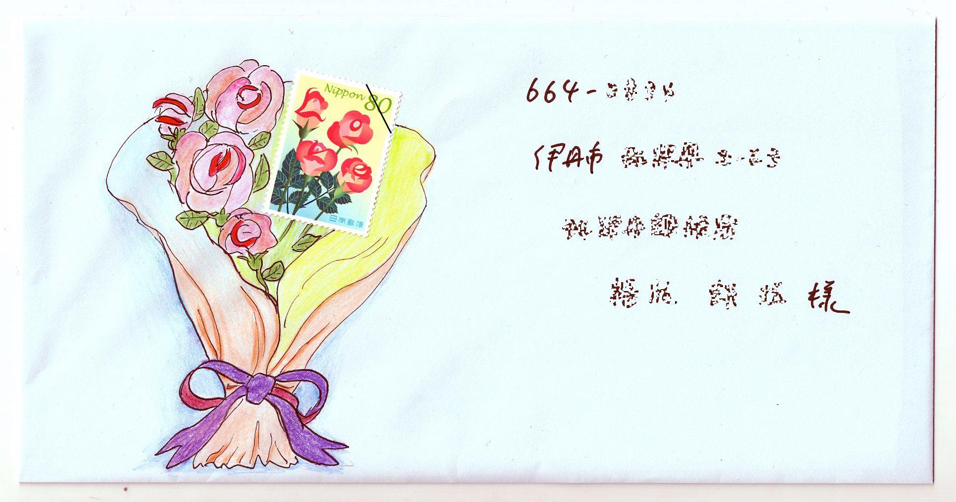 お祝いに、バラの花束絵封筒