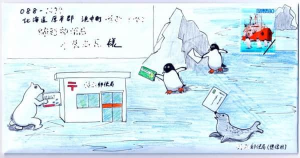 ペンギンと白熊の絵封筒