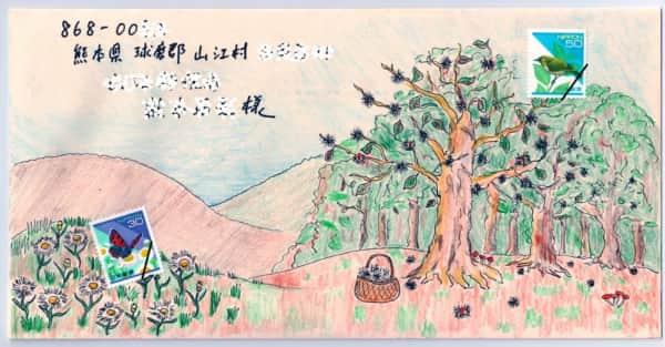 栗の木にメジロ、の絵封筒