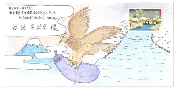 一富士二鷹三なすび、初夢の絵封筒