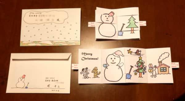 飛び出す? クリスマスカード