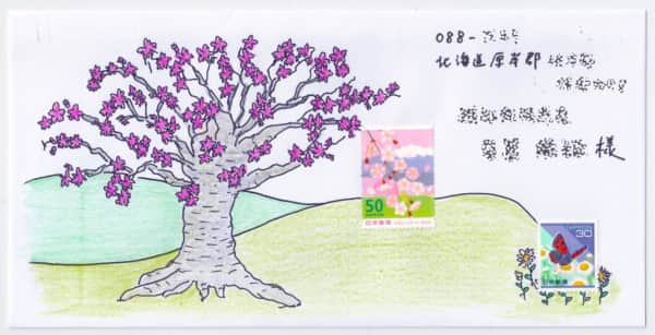 山の桜の絵封筒