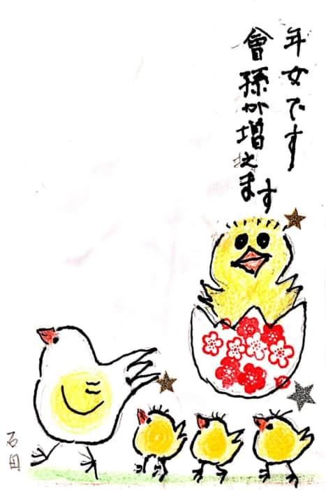 にわとりさんと、卵から生まれたてのひよこちゃん。