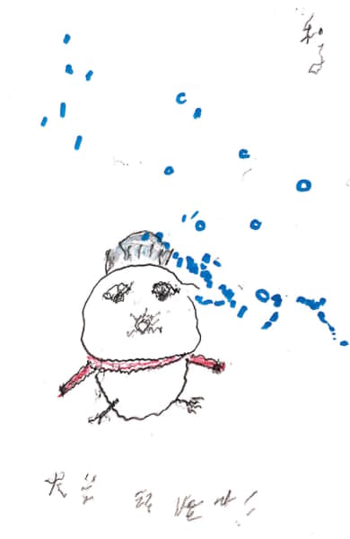 雪だるまのクリスマスカード 5枚目