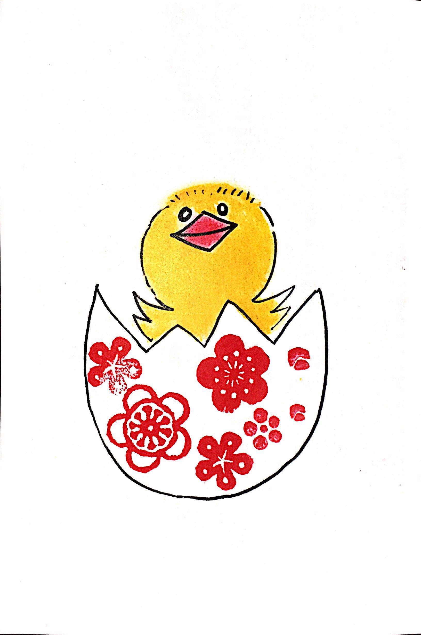 卵から生まれたてのひよこちゃん お手本