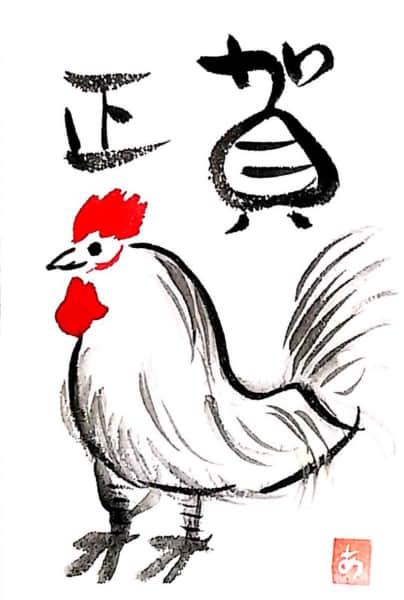 鶏の年賀状 〜賀正〜
