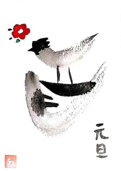 鳥さんの酉年年賀状 〜元旦〜