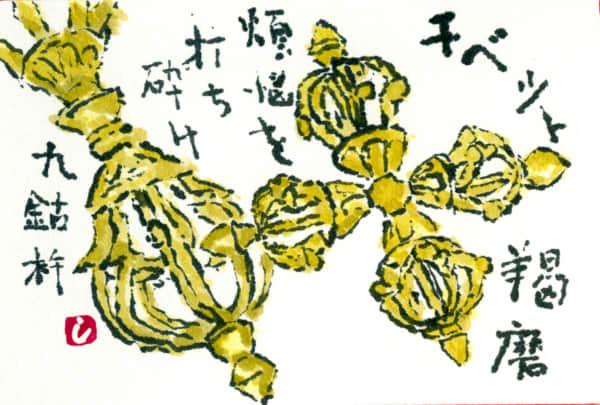 チベット仏具