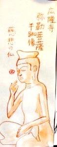 広隆寺弥勒菩薩半跏像 慈悲の心