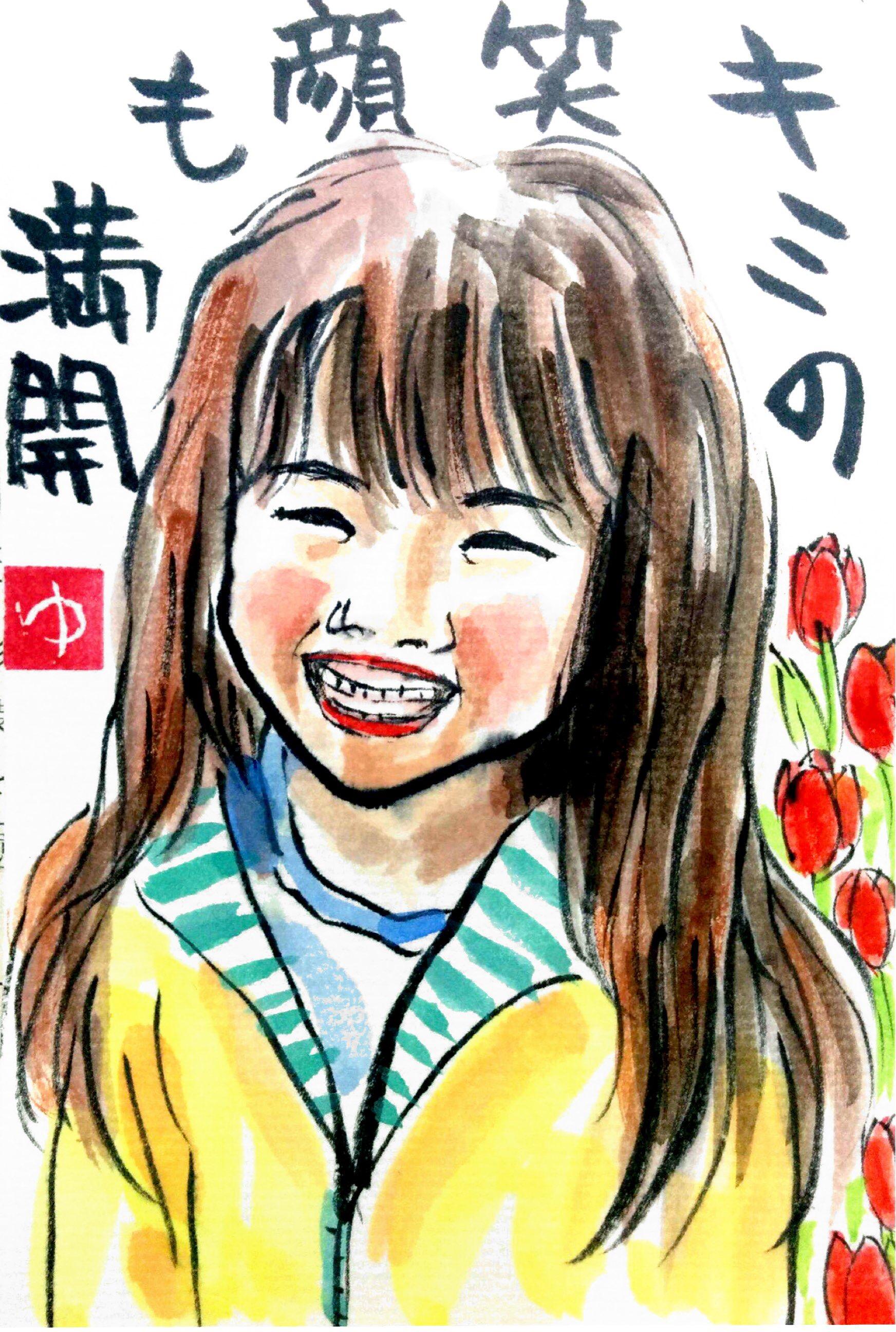 キミの笑顔も満開