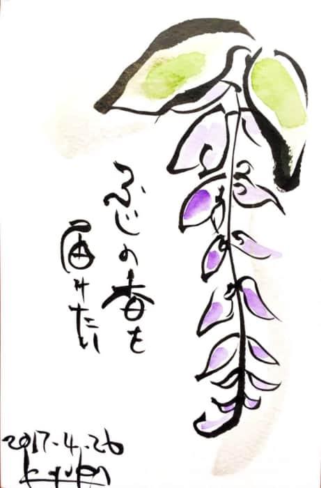 国領神社の千年藤