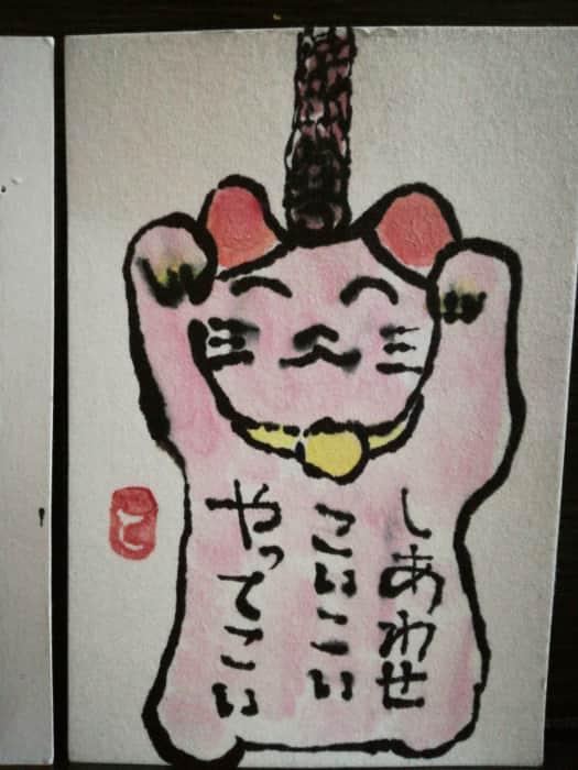 """ヘ(^_^)ヘ(^_^)""""こいこい"""""""