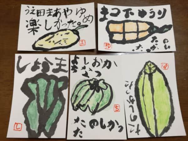 小学生の絵手紙、ピーマンやパプリカ