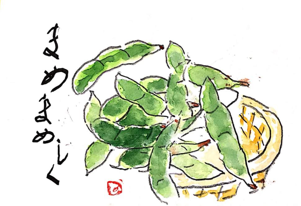 まめまめしく…枝豆