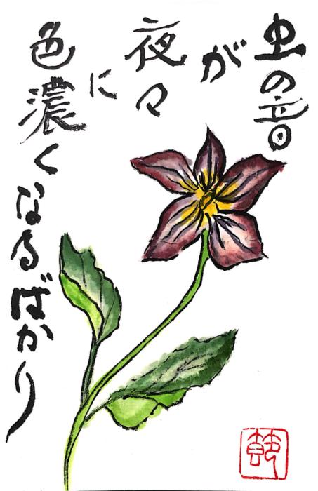 虫の音が夜々に色濃くなるばかり ~桔梗の花~