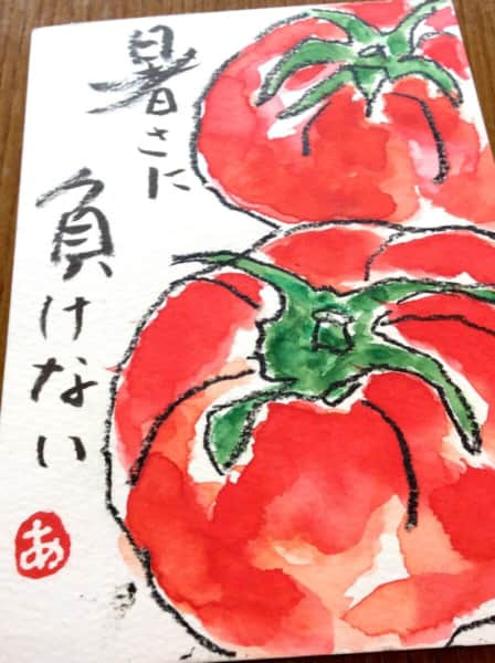 暑さに負けないトマト