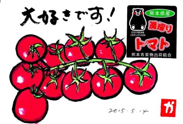 大好きです! 熊本のトマト