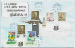 切手アート絵封筒