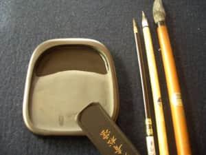 絵手紙用硯と筆
