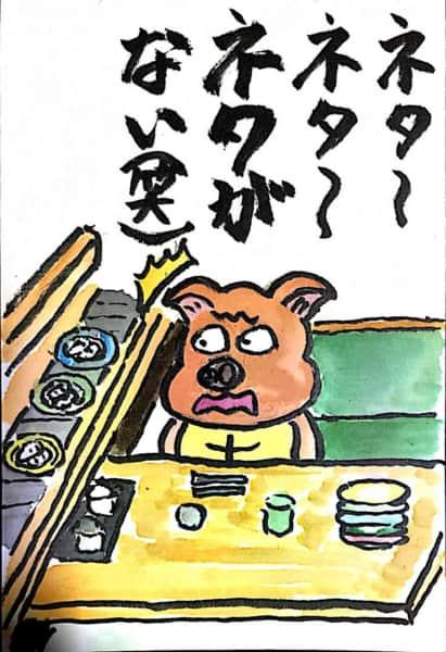 ネタ〜 ネタ〜 ネタがない(笑)