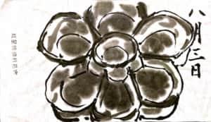 梅皿の絵手紙
