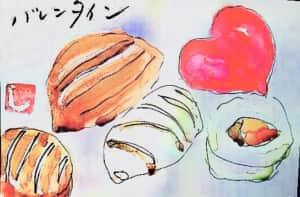 バレンタインのチョコレートの絵手紙