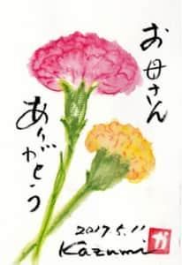 母の日のカーネーションの花の絵手紙