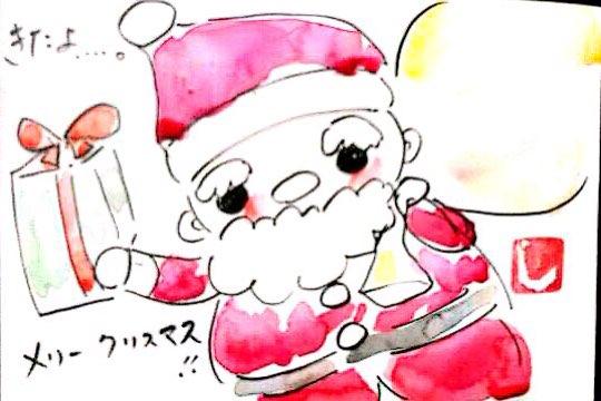 メリークリスマス!〜サンタクロース〜