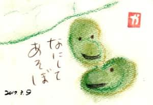 豆の絵手紙