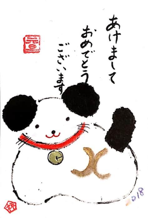 あけましておめでとうございます 〜かわいい犬の年賀状〜