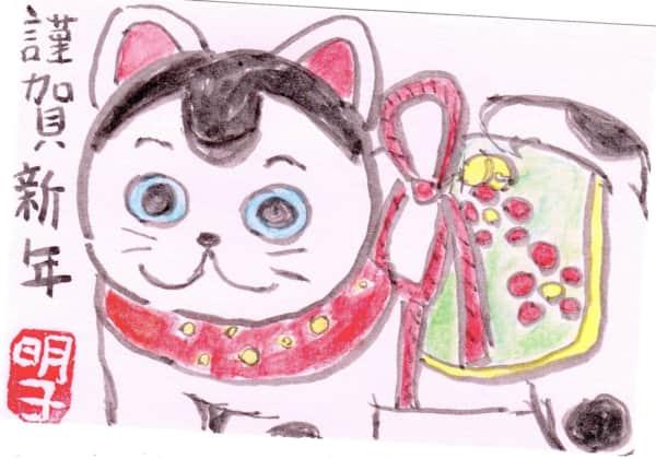 謹賀新年 〜張り子の犬の戌年年賀状〜