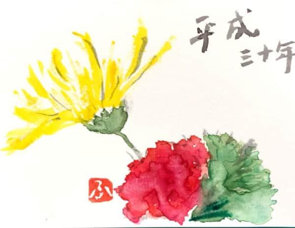 スプレー菊と赤い花